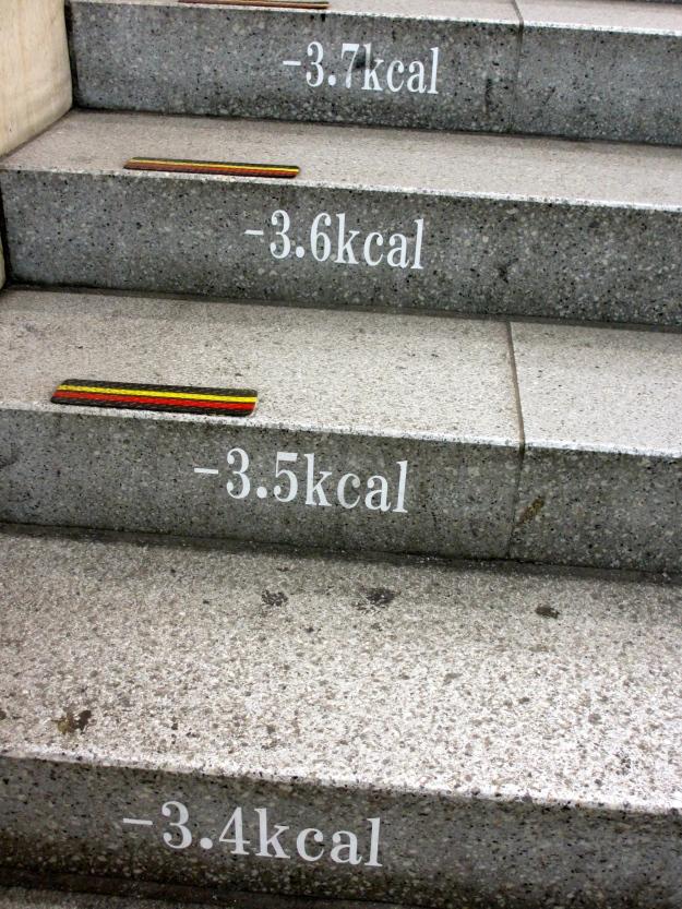 Tokyo Stairs