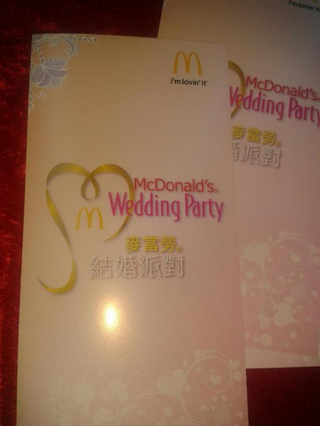 McDonalds Wedding